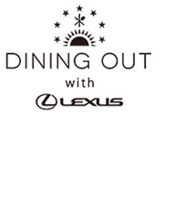 do_diningout